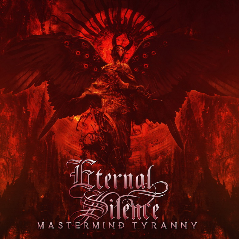 Image result for mastermind tyranny