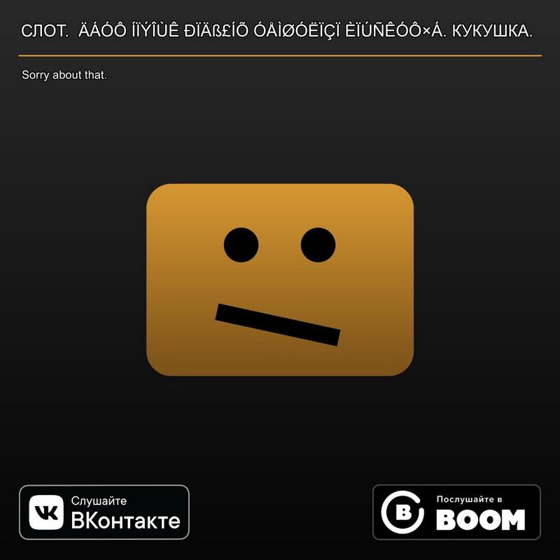 Cuckoo Slot No Download Slot